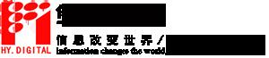 青海华源数码科技发展有限公司官方网站